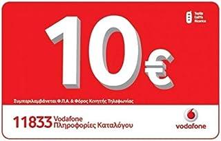 Vodafone アイルランド 10€ Top Up用バウチャーコード