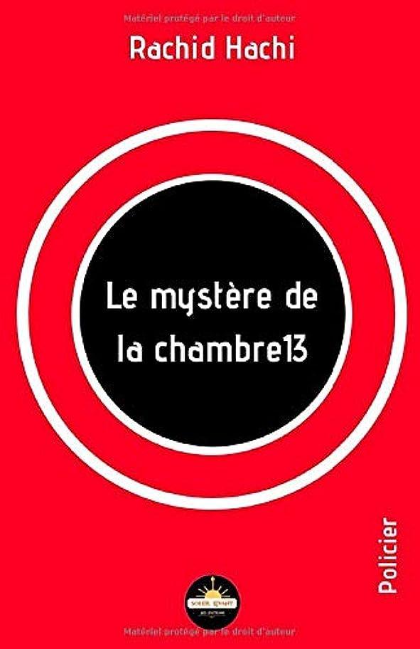 慢な登場謙虚なLe mystère de la chambre 13: Tome 1 (Policier)