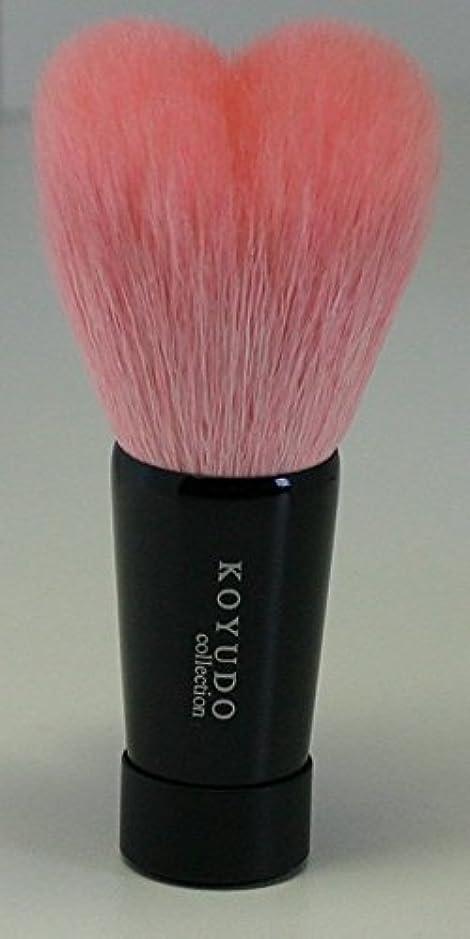 広島 熊野 ハート型 洗顔ブラシ 専用化粧箱 &かわいい~ミニミニ熊野筆付 (黒軸ピンク毛)