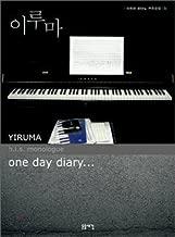 Yiruma - Piano Music Score (Vol.3)