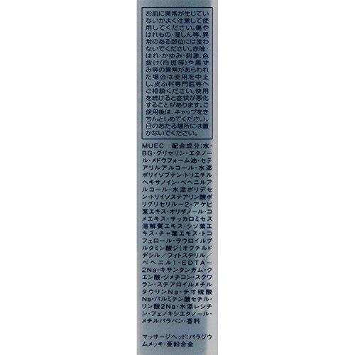 肌極(ハダキワミ)HK目もとふっくらアイクリーム20g
