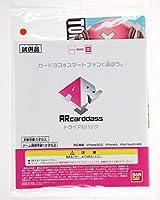 ワンピース ARカードダス プロモカード PR001 トニートニーチョッパー