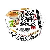 九州の味 サンポー  久留米ラーメン 1箱:12食入り