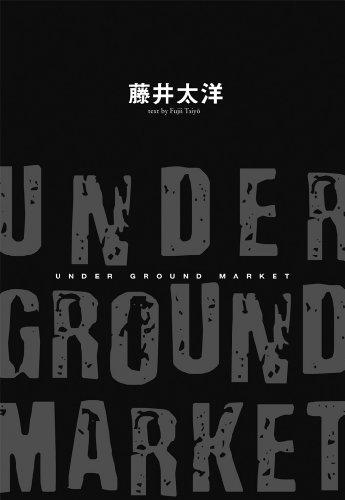 UNDER GROUND MARKETの詳細を見る