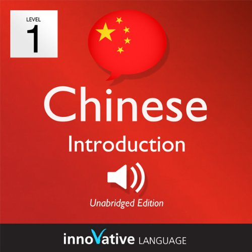Learn Chinese - Level 1: Introduction to Chinese, Volume 1: Lessons 1-25 cover art