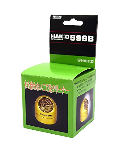 HAKKO Iron tip cleaner (no water required) No.599B-01 (Japan Import)