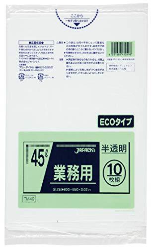 業務用ポリ袋 45L 半透明 0.02mm 60冊×10枚(600枚)/ケース TM49