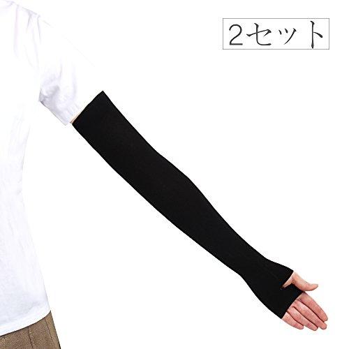 アームカバー レディース UVカット おたふく手袋 UPF50冷感 アームスリーブ メンズ フリーサイズ