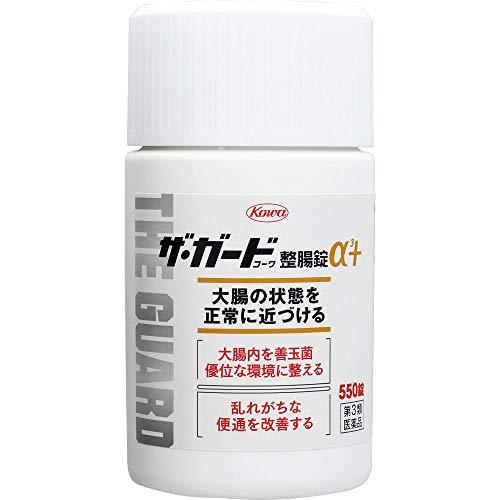 興和 コーワ ザ ガードコーワ整腸錠α3+ 550錠 第3類医薬品