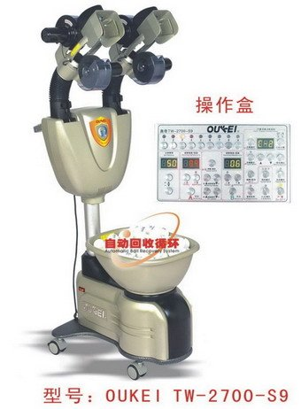 Oukei Dual Head Table Tennis Robot...