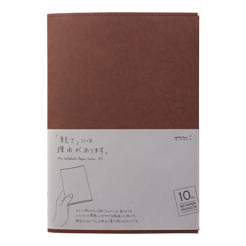 ミドリ ノートカバー MDノートカバー A5 10th 紙 こげ茶 49865006