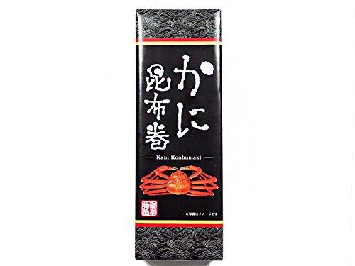 かに昆布巻箱入り。北海道コンブで仕上げた蟹の身をこんぶ巻に致しました。カニは紅ズワイガニを使用