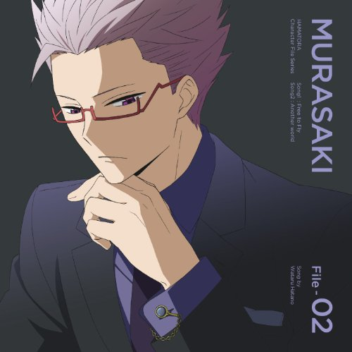 TVアニメ『ハマトラ』キャラクターファイルシリーズ file 2 ムラサキ