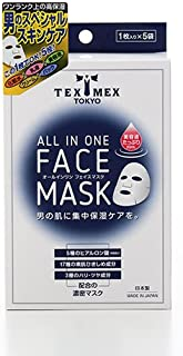 テックスメックス オールインワンフェイスマスク 5袋入り 【シート状美容マスク】