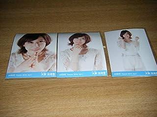 AKB48月別 生写真 2016 April 4月 大家志津香 3枚コンプ