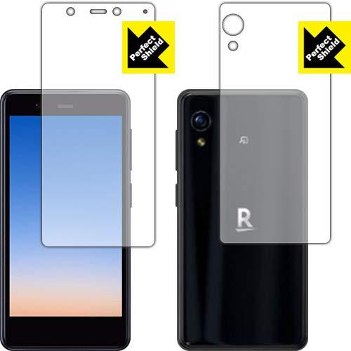 PDA工房 Rakuten Mini Perfect Shield 保護 フィルム [両面セット] 反射低減 防指紋 日本製