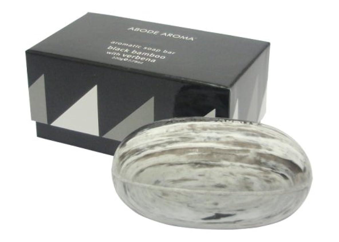 気難しい石ロゴアボードアロマアロマティックソープバー 220g ブラックバンブー