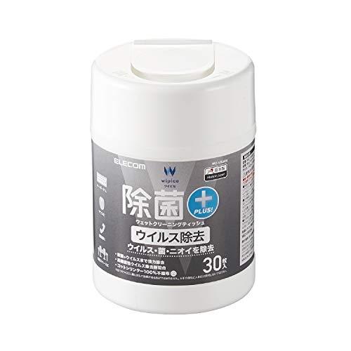 エレコム クリーナー ウェットティッシュ ウイルス除去 日本製 【アルコールと高機能性ウイルス除去剤を配合】 30枚 ボトル WC-VR30N