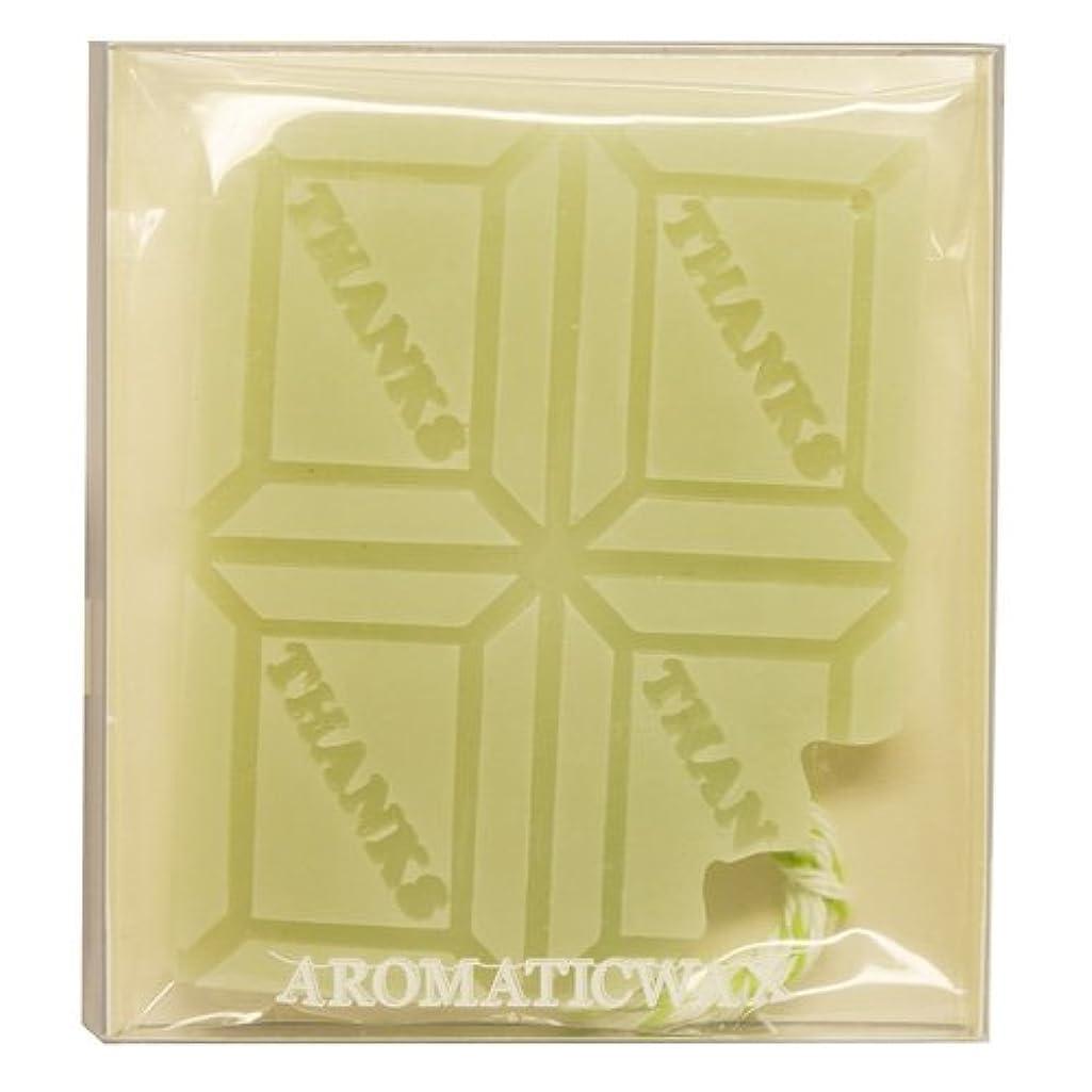 日焼け左慢GRASSE TOKYO AROMATICWAXチャーム「板チョコ(THANKS)」(GR) レモングラス アロマティックワックス グラーストウキョウ