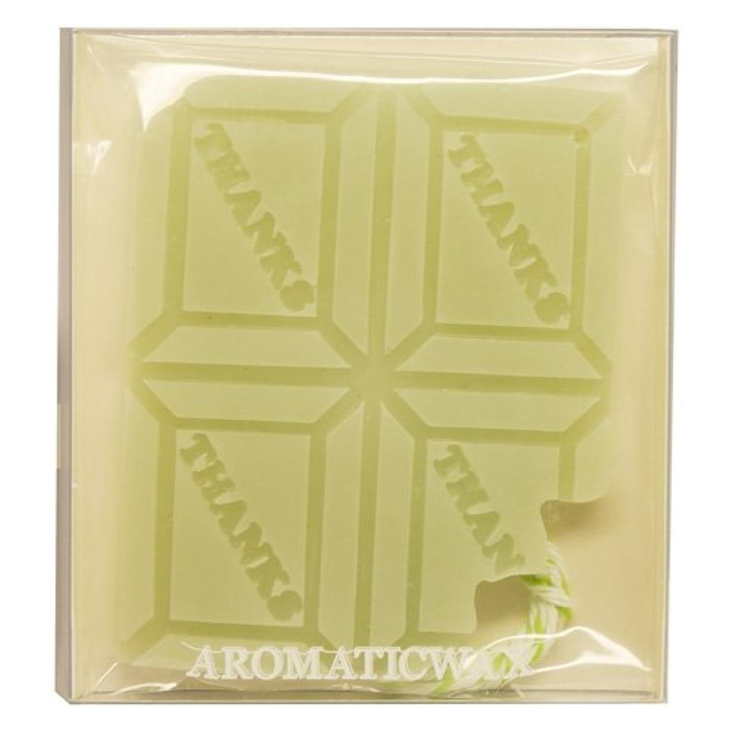 アーチ緩むもGRASSE TOKYO AROMATICWAXチャーム「板チョコ(THANKS)」(GR) レモングラス アロマティックワックス グラーストウキョウ