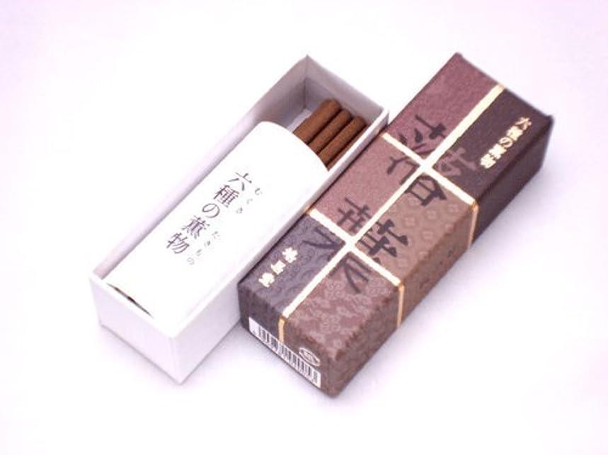 母音機関富豪鳩居堂 六種の薫物 落葉(らくよう) スティック【お香】