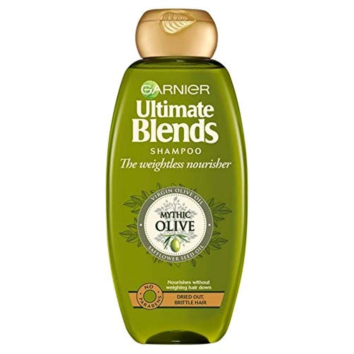 ムスタチオ債権者一口[Garnier ] ガルニエ究極のオリーブオイルドライヘアシャンプー360ミリリットルをブレンド - Garnier Ultimate Blends Olive Oil Dry Hair Shampoo 360ml [並行輸入品]