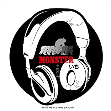 Monster 壹號作品