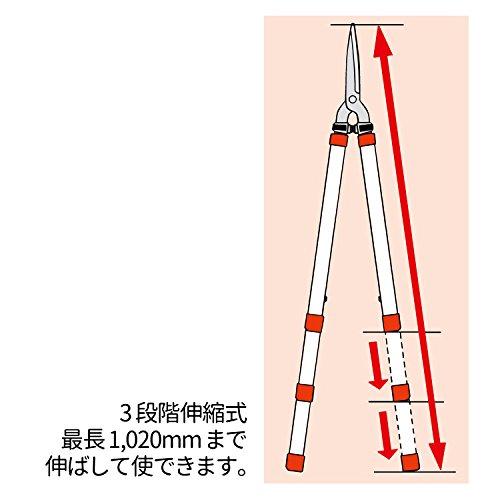 ARS(アルスコーポレーション)『伸縮式強力刈込鋏(K-950Z)』