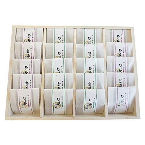 ふみこ農園 最高級南高梅干し 紀州葵梅 個包装20粒(うす塩味梅10粒、しそ漬け梅10粒)