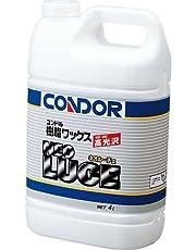 コンドル(山崎産業) ワックス 樹脂ワツクス ネオルーチェ 4L C260-04LX-MB