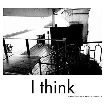 I think (feat.チプルソ 奇妙礼太郎 Sundayカミデ)