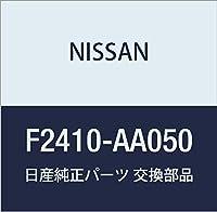 NISSAN(ニッサン)日産純正部品フィニッシャー ヘッドランフ F2410-AA050