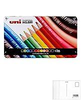 (まとめ買い) 三菱鉛筆 色鉛筆880 12色セット K88012CP 【×3】 + 画材屋ドットコム ポストカードA