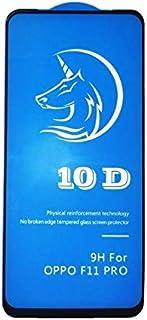 شاشة حماية يونيكورن بدرجة امالة 10 من الزجاج المقوى لموبايل اوبو 2 رينو ورينو 2F/ F11 برو