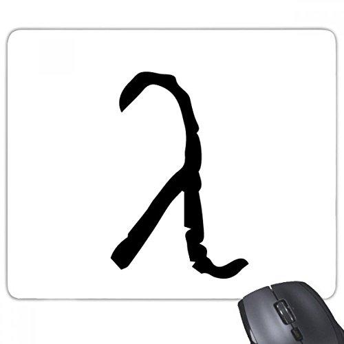 beatChong Greek Alphabet Lambda Schwarz Silhouette Rectangle Griffige Gummi Mousepad Spiel Mauspad Geschenk