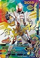 ガンバライジング/バッチリカイガン6弾/K6-069 仮面ライダーゴースト ムゲン魂 CP