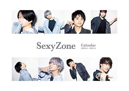 Sexy Zoneカレンダー2020.4→2021.3(ジャニーズ事務所公認) ([カレンダー])
