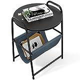 Beistelltisch, Runder Couchtisch 2-Tier Nachttisch Hölzern Holztischplatte mit Stoff Sling Zeitschriftenständer für Sofa Wohnzimmer Schlafzimmer und Balkon 45 x 63.5cm, Schwarz