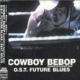 Cowboy Bebop......