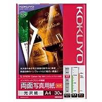 (まとめ) コクヨ インクジェットプリンター用 両面写真用紙 光沢紙 A4 KJ-G23A4-30 1冊(30枚) 【×2セット】