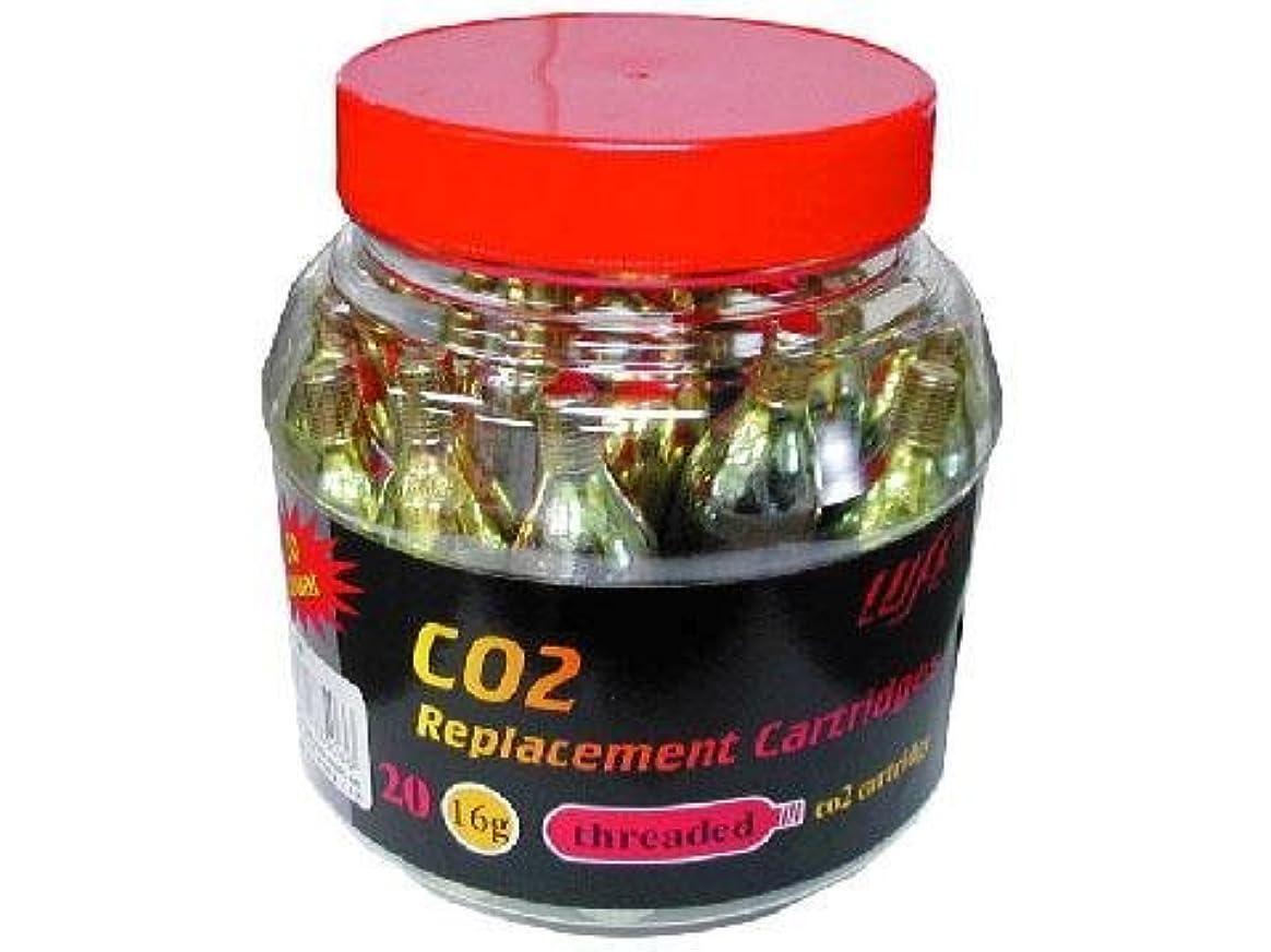 残り雄弁な肉腫LUFT CO2 ボンベ 16g ネジ有 20本セット CO2カートリッジ キャンディーボックス