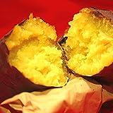 甘い紅はるか焼き芋冷凍2kg