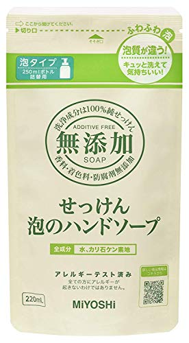【まとめ買い】ミヨシ 無添加 せっけん 泡のハンドソープ つめかえ用 220ml(無添加石鹸) ×2セット
