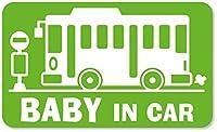 imoninn BABY in car ステッカー 【マグネットタイプ】 No.61 バス (黄緑色)