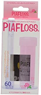 PIAFLOSS Piercing Aftercare Sterilization Piercing Earrings Hole cleaner Rose (Pink) by PIAFLOSS