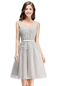 Babyonlinedress Tulle Lace Appliques Dance Quinceanera Short Prom Dress,Gray,2