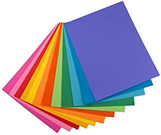 Hygloss Products Bright Paper, 11