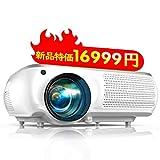 TOPTRO プロジェクター 7000lm 1920×1080リアル解像度4K対応 ±50°デジタル台形補正 輝度増強ホームシアター