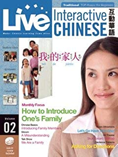Live Interactive Chinese - Introducing Family Members (Traditional Chinese Edition) (Live Interactive Chinese, 2)