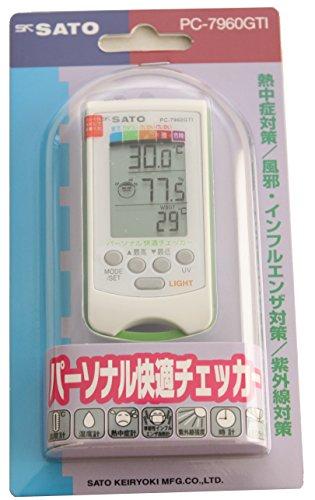 佐藤計量器製作所『パーソナル快適チェッカー(PC-7960GTI)』